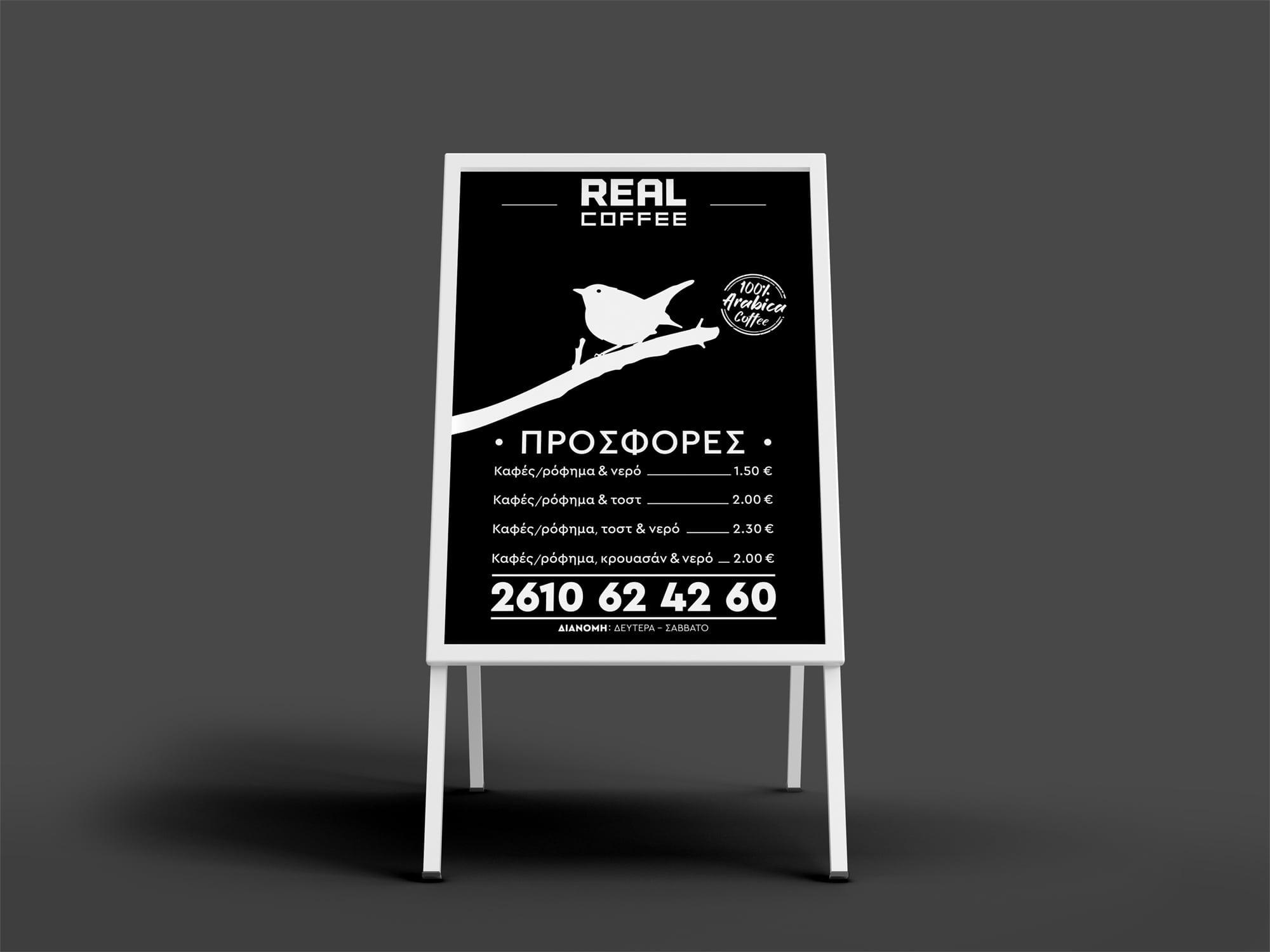 Real Coffee σχεδιασμό πινακίδας black